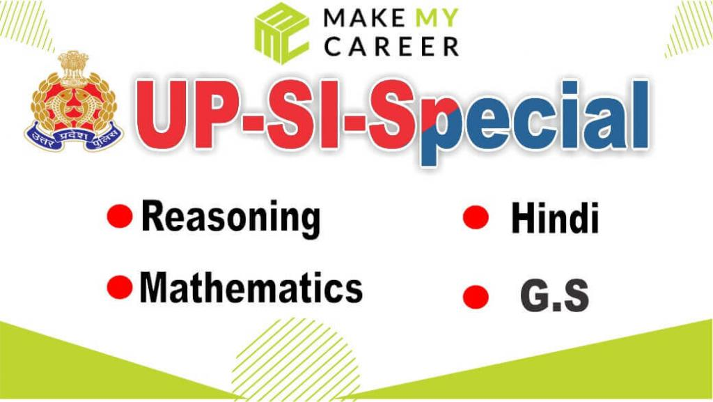 UP-SI -Special