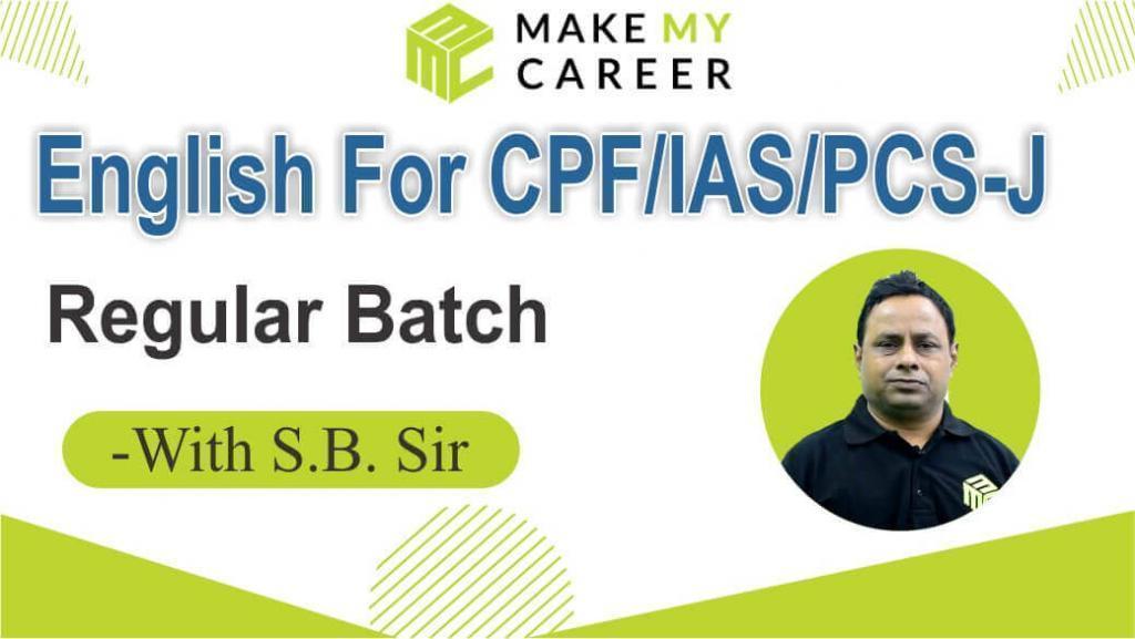 English-Individual by S.B.Sir (CPF/PCS-J/IAS)